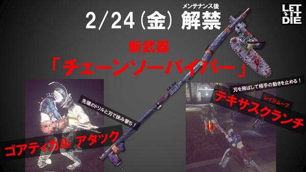 2017-02-21-02.jpg