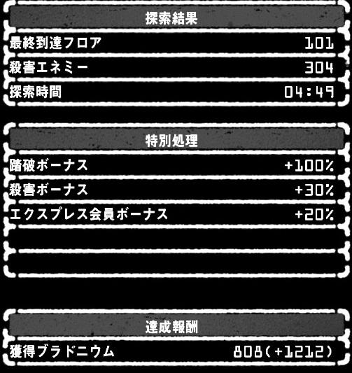 0703i.jpg