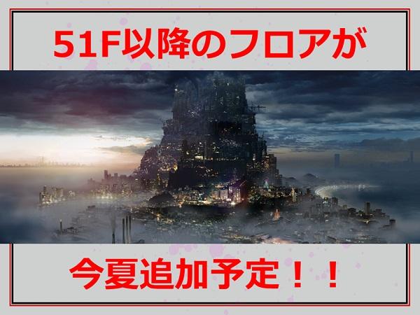 51F.jpg