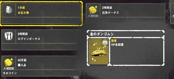 TDM0922c.jpg