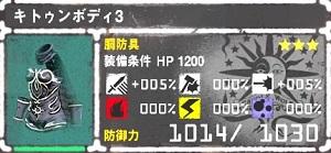 bs1102b.jpg
