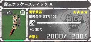 bs1102c.jpg