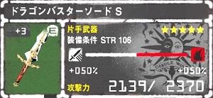 bs1102d.jpg
