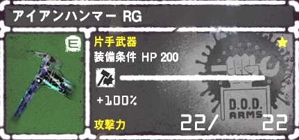 rg02.jpg