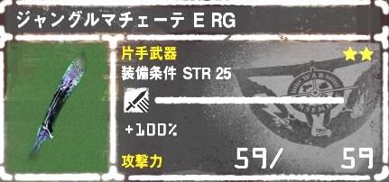 rg03.jpg
