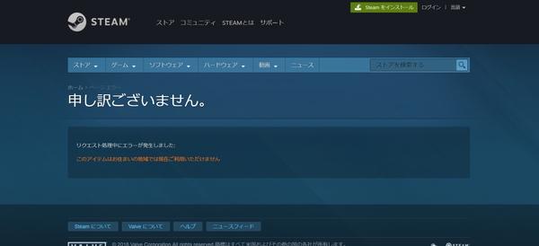 steam01.jpg