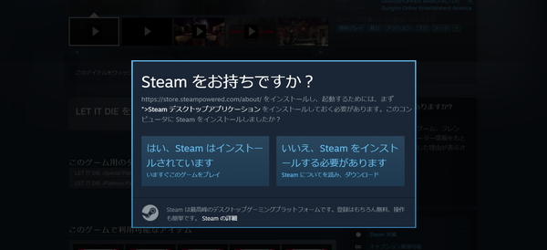 steam03.jpg