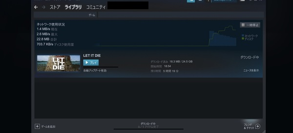 steam05.jpg