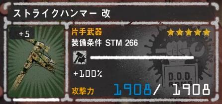 weapon_overlimit02.jpg
