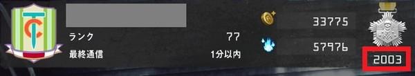kaisou1.jpg