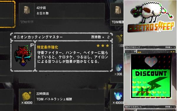 risai3.jpg