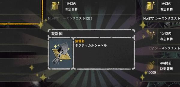 syabekae10.jpg