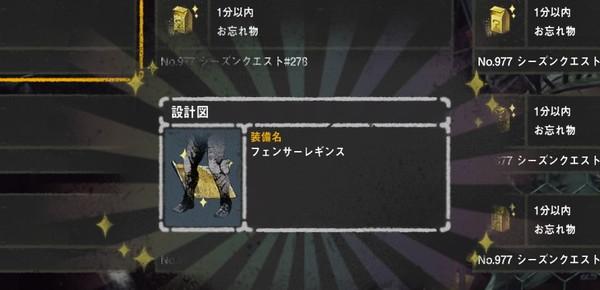 syabekae4.jpg