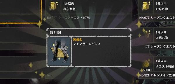 syabekae5.jpg