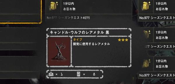 syabekae6.jpg