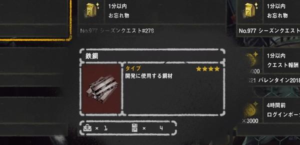 syabekae7.jpg