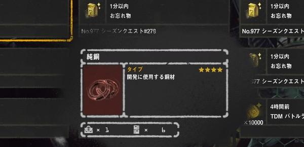 syabekae8.jpg