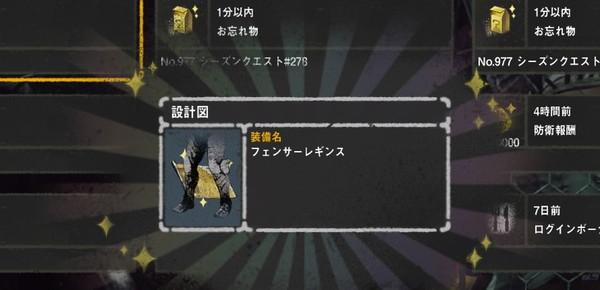 syabekae9.jpg