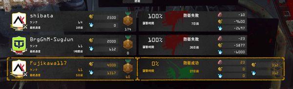 051002.jpg