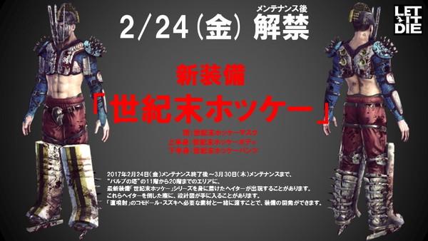 2017-02-21-03.jpg