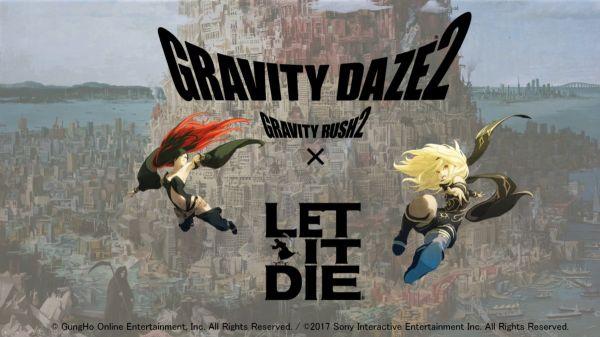 『GRAVITY DAZE 2』コラボイベントまとめ